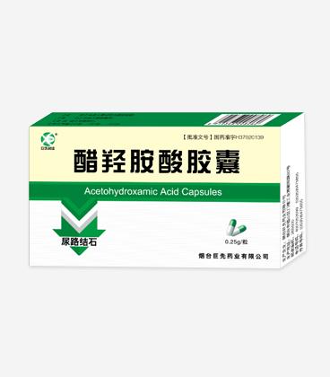 醋羟胺酸胶囊(24粒)
