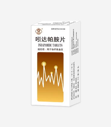 吲达帕胺片(24片)