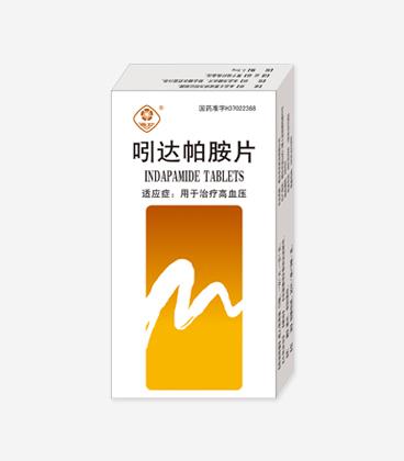 吲达帕胺片(60片)