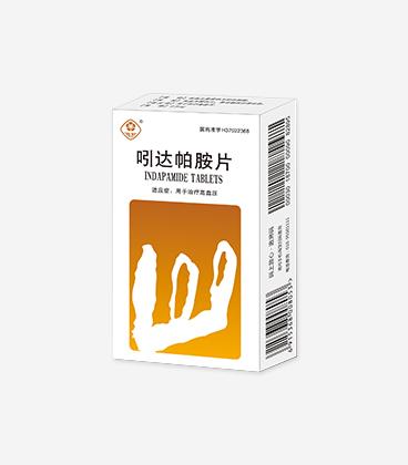 吲达帕胺片(36片)