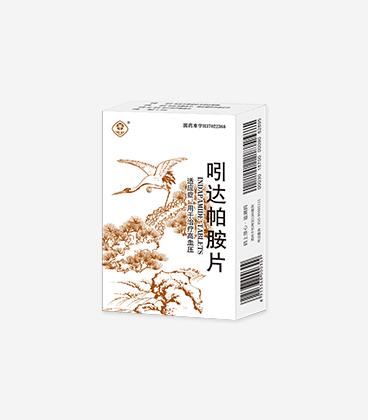 吲达帕胺片(40片)