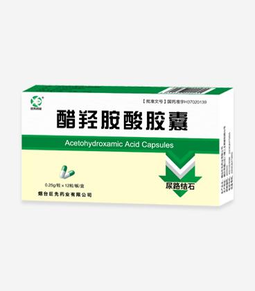 醋羟胺酸胶囊(12粒)